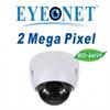 Eyeonet Dahua IP PTZ 2MP, 12X Optical Zoom 16X Digital Zoom, IP66, DWDR, POE