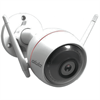 Alula Outdoor 2MP WiFI Network Camera with Mic and Speaker, microSD Storage